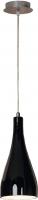 Подвесной светильник LUSSOLE S.R.L LSF-1196-01