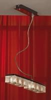 Подвесной светильник PROMO 2 LSF-1303-06