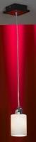 Потолочный светильник PROMO LSF-6116-01