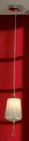 Подвесной светильник PROMO LSF-7406-01