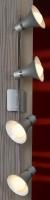Подсветка спот PROMO LSL-7209-04