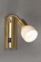 Встраиваемый светильник LUSSOLE S.R.L LSL-7790-01