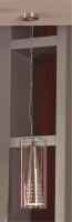 Подвесной светильник PROMO LSL-7806-01