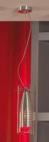 Подвесной светильник PROMO LSL-7816-01