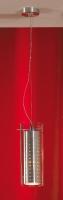 Подвесной светильник PROMO LSL-7836-01