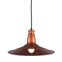 Подвесной светильник LOFT LSP-9697
