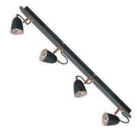 Настенно-потолочный светильник LOFT LSP-9854