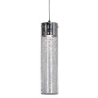 Подвесной светильник LOFT LSP-9871
