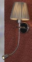 Настенный светильник PROMO 2 LSQ-0511-02