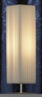 Настольная лампа PROMO LSQ-1504-01