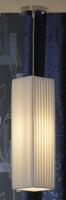 Подвесной светильник PROMO LSQ-1506-01