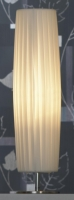 Настольная лампа PROMO LSQ-1514-01