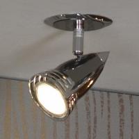 Встраиваемый светильник PROMO LSQ-1700-01