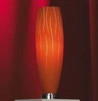 Настольная лампа LUSSOLE S.R.L LSQ-6314-01