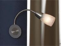 Встраиваемый светильник PROMO 2 LSQ-6980-01