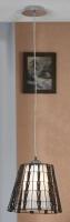 Подвесной светильник PROMO 2 LSX-4186-01